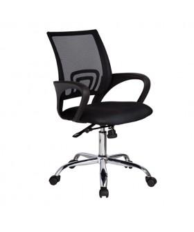 PTA Chair Office 02