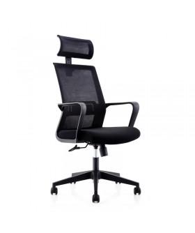 PTA Chair Office 05